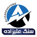 صنایع سنگ علیزاده تولید و فروش سنگ گرانیت مروارید مشهد Logo